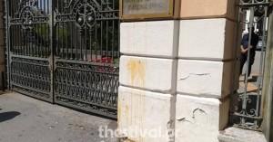 Μαθητές πέταξαν αυγά στο υπουργείο Μακεδονίας – Θράκης