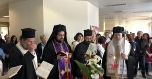 Ιερό Ευχέλαιο στο Γενικό Νοσοκομείο Χανίων