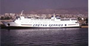 Καράβι στο Ρέθεμνος: Πειρασμός, αναμονή ή ας το πάρουμε απόφαση…