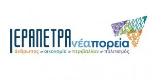 Νέους υποψήφιους δημοτικούς και κοινοτικούς συμβούλους ανακοίνωσε ο Θ. Καλαντζάκης