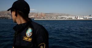 Βρέθηκε όπλο στην θαλάσσια περιοχή του Πλακιά