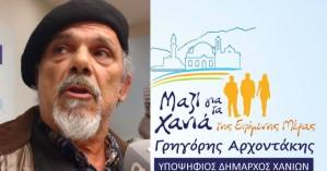 Ο Σήφης Χιωτάκης στο ψηφοδέλτιο του Γρηγόρη Αρχοντάκη