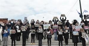 Να σταματήσει το σούβλισμα του αρνιού: Συγκέντρωση vegan στην πλατεία Συντάγματος