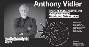 Με τον αρχιτέκτονα Anthony Vidler η ετήσια διάλεξη στο ΚΑΜ