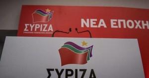 Άγνωστοι έκαψαν προεκλογικό υλικό του ΣΥΡΙΖΑ στην Ελευσίνα