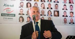 Συνδυασμός Δαμιανάκη: Αποκέντρωση, ψηφιακή διακυβέρνηση και «θωράκιση» του Δήμου Χανίων