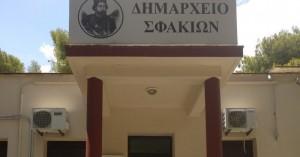 Δήμος Σφακίων: Δήμαρχος ο Μανούσος Χιωτάκης - Τελικά αποτελέσματα
