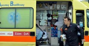 Σε σοβαρή κατάσταση ένας 16χρονος που τραυματίστηκε σε τροχαίο στα Τρίκαλα