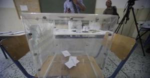 Εκλογές 2019: Τι ισχύει για όσους κληθούν για εφορευτική επιτροπή και δεν εμφανιστούν