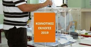 «Πρωταγωνιστούν»  οι ανεξάρτητοι στις Κοινότητες Δήμου Χανίων
