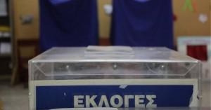 Εκλογές 2019: Οι ώρες που θα λειτουργούν τα γραφεία ταυτοτήτων και διαβατηρίων