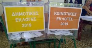 Τα αποτελέσματα των εκλογών στον δήμο Καντάνου-Σελίνου (ενσωμάτωση 57,89%)