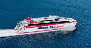 Μινωικές Γραμμές: Με το High Speed Catamaran SANTORINI PALACE στις Κυκλάδες