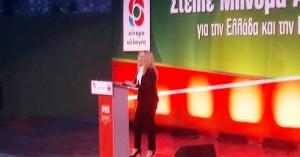 Φώφη Γεννηματά από το Ηράκλειο Κρήτης: «Θα σηκωθούμε πολύ ψηλότερα»