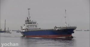 Σύγκρουση πλοίων στην Ιαπωνία - Αγνοούνται τέσσερις ναυτικοί