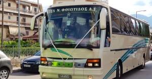 Ο γαμπρός πήγε στην εκκλησία με 14 λεωφορεία (βίντεο)