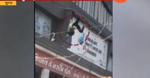 Πυρκαγιά σε κτίριο στην Ινδία -Τουλάχιστον 18 μαθητές έχασαν τη ζωή τους