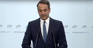 Κ.Μητσοτάκης: Ο πρωθυπουργός να παραιτηθεί και η χώρα να οδηγηθεί σε εκλογές