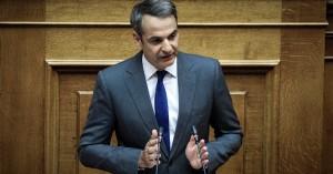 Με την ομιλία του πρωθυπουργού ξεκινούν οι προγραμματικές δηλώσεις της κυβέρνησης
