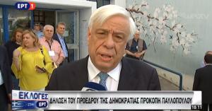 Ψήφισε ο Προκόπης Παυλόπουλος - Να δείξουμε οι Έλληνες πόσο Ευρωπαίοι είμαστε