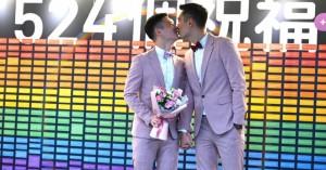 Ταϊβάν: Με 300 ζευγάρια η «πρεμιέρα» της νομιμοποίησης των γάμων μεταξύ ομοφυλόφιλων