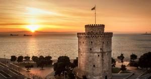 Ελβετική εφημερίδα αποθεώνει τη Θεσσαλονίκη: «Αναστήθηκε μετά την οικονομική κρίση»