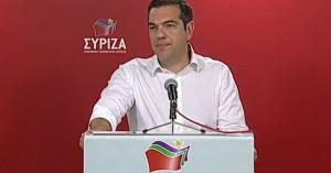 Πρόωρες εκλογές ανακοίνωσε ο Πρωθυπουργός Αλέξης Τσίπρας