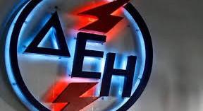 ΔΕΗ: Διευκρινίσεις για τα ηλεκτροπαραγωγά ζεύγη στον υποσταθμό Βρυσών στον Αποκόρωνα