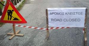 Υπογραφή σύμβασης εκπόνησης της μελέτης για την ανάπλαση της οδού Καποδίστρια