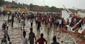 Ινδία: Δεκάδες προσκυνητές καταπλακώθηκαν από τέντα - 14 νεκροί, 50 τραυματίες