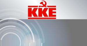 Το Σάββατο η κεντρική πολιτική συγκέντρωση του ΚΚΕ στα Χανιά