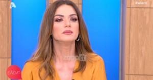 Βουρκωμένες η Ελένη Μενεγάκη και η Βάσω Λασκαράκη για τον γάμο στην Κρήτη (βίντεο)