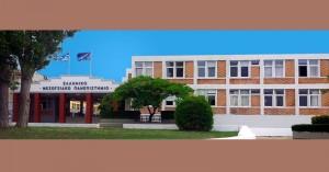 Το Ελληνικό Μεσογειακό Πανεπιστήμιο ανοίγει τις