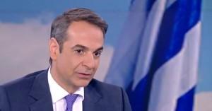 Κ. Μητσοτάκης: Δεν θα απολυθεί κανένας δημόσιος υπάλληλος