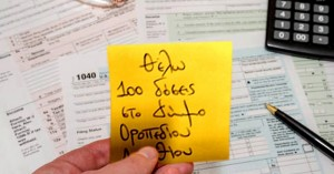 Δυνατότητα ρύθμισης οφειλών σε 100 δόσεις στον δήμο Οροπεδίου Λασιθίου