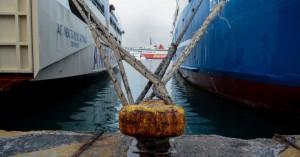 Απεργία ΠΝΟ: Δεμένα τα πλοία την Τετάρτη 3 Ιουλίου - Σε όλη τη χώρα