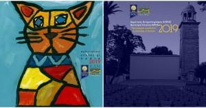 Ο χώρος προπώλησης των εισιτηρίων για το πολιτιστικό καλοκαίρι 2019 στα Χανιά