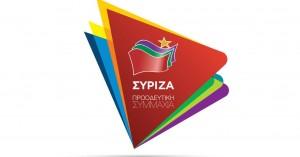 Συνεδρίαση της ΝΕ Ρεθύμνου ΣΥΡΙΖΑ για την αποτίμηση των εκλογών