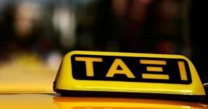Χωρίς κατάθεση αδείας η συνταξιοδότηση αυτοκινητιστών