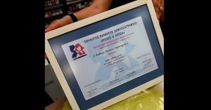 ΓΕΛ Αλικιανού:Αφιέρωσαν το βραβείο που έλαβαν σε μαθητικό διαγωνισμό στον Κώστα Κατσουλάκη