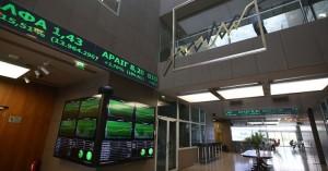 Κέρδη στο Χρηματιστήριο Αθηνών - Στο 3,28% ο Γενικός Δείκτης!