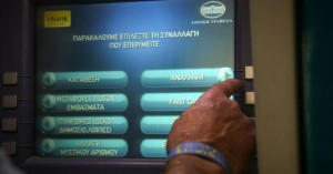 Διατραπεζικές αναλήψεις μέσω ΑΤΜ: Χρεώσεις «φωτιά» από σήμερα