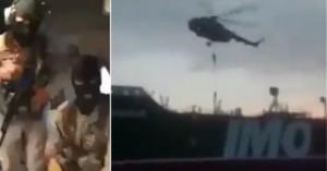 Καρέ καρέ η κατάσχεση του βρετανικού τάνκερ σε βίντεο που δημοσιοποίησε το Ιράν (βίντεο)