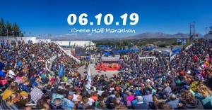 Ηχηρό μήνυμα για την τεχνολογία και τα παιδιά στέλνει ο Ημιμαραθώνιος Κρήτης (βίντεο)