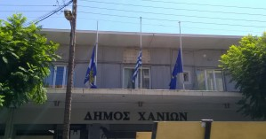 Έκτακτο δημοτικό συμβούλιο Χανίων για την έναρξη του έργου αποκατάστασης τμήματος της ΠΕΟ
