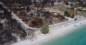 Συγκλονιστικό βίντεο: Η Κινέττα και το Μάτι πριν και λίγο μετά την απόλυτη καταστροφή