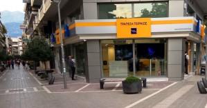 Τράπεζα Πειραιώς:Χρηματοδοτεί αγρότες, συνεταιρισμούς, αγροτικές μικρομεσαίες επιχειρήσεις