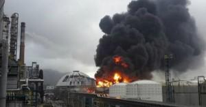 Κίνα: Πολύ ισχυρή έκρηξη σε εργοστάσιο αεριοποίησης, δύο νεκροί, πολλοί τραυματίες