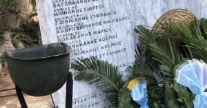 Επιμνημόσυνη δέηση για τους πεσόντες και αγνοουμένους της Κύπρου το '74