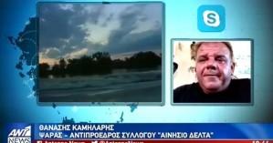 Ψαράδες στον Έβρο κατήγγειλαν ότι τους απείλησαν Τούρκοι στρατιώτες με όπλα (βίντεο)
